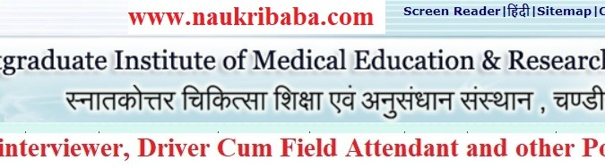 Apply Online - Field interviewer, Driver Cum Field Attendant and other Posts-2021, Last Date-22/04/2021.