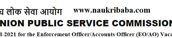 Downlaod- Enforcement Officer/Accounts Officer (EO/AO Exam Admit Card-2021 in UPSC