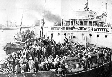 Hagana Ship