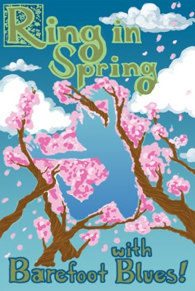 springbfb_web