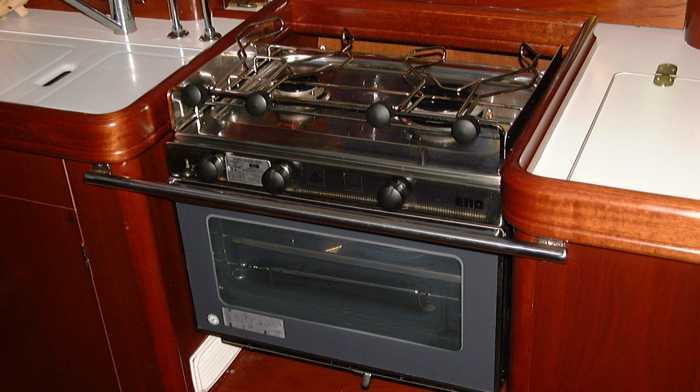 La cocina del barco
