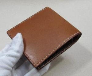 二つ折り財布ヌメ革茶