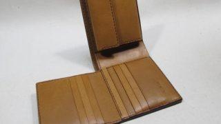 二つ折り財布コードバン4連x2