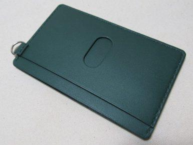 単室障がい者手帳ケース深緑
