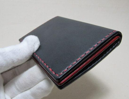 中ベラ付き二つ折りパスケース 190116