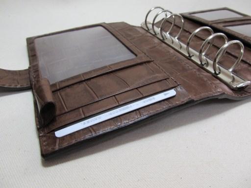 システム手帳ランクリンプランナー型押しクロコ190622
