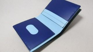 二つ折り財布コンパクト 191105