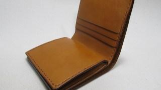 二つ折り財布カード入れ内側向きタイプ210608革製品