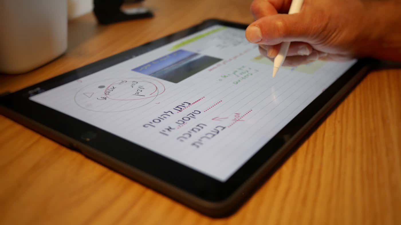 אפליקציות הפתקים הטובות ביותר לאייפד לכתיבה בכתב יד