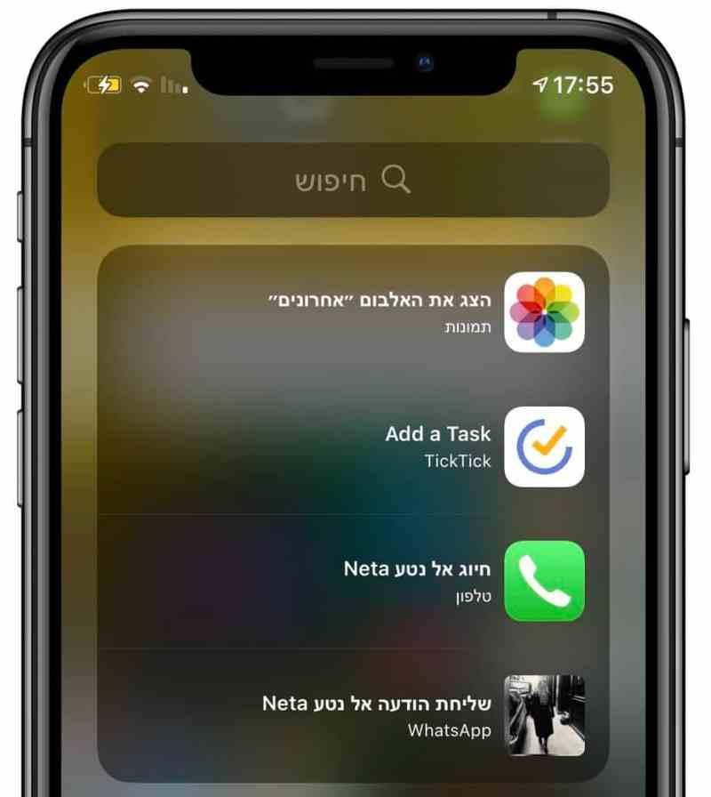 ווידג׳ט הצעות לקיצורים של סירי. ווידג׳טים באייפון ios14
