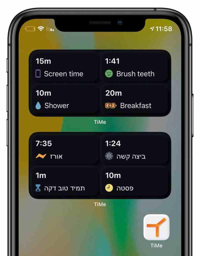 ווידג׳ט טיימר מומלץ לאייפון