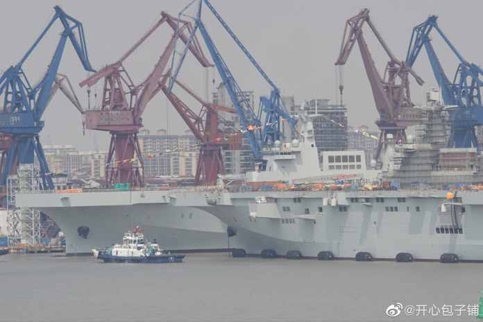 type075 4 - naval post- naval news and information