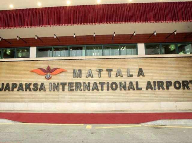 Image result for हंबनटोटा एयरपोर्ट