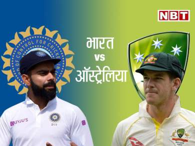 India vs Australia- India toss against Australia, decide to bat