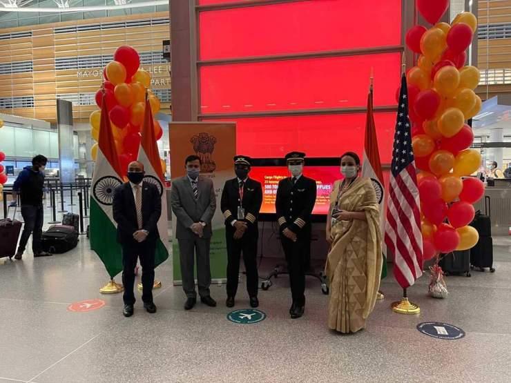 एयर इंडिया की कार्यकारी निदेशक ने भी की यात्रा