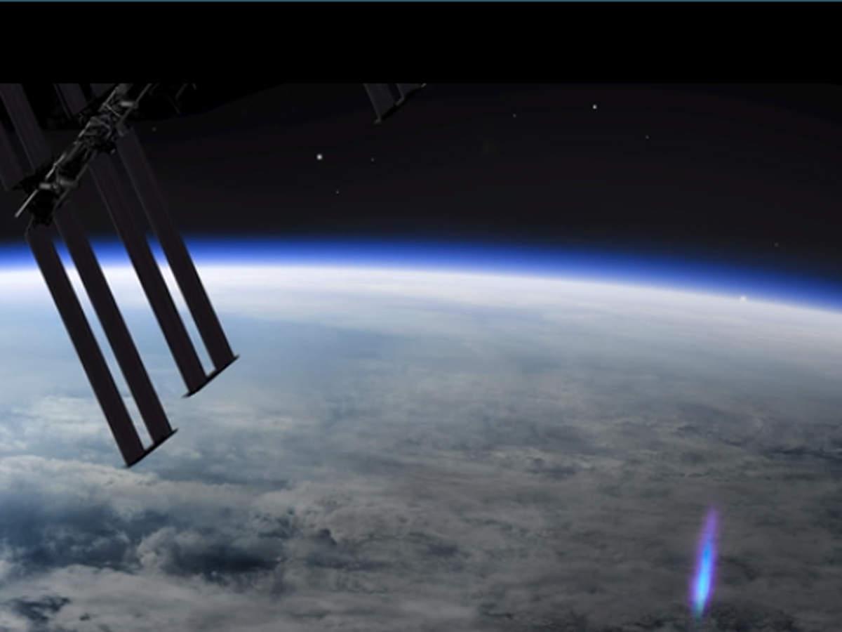 ISS से क्या दिखा?