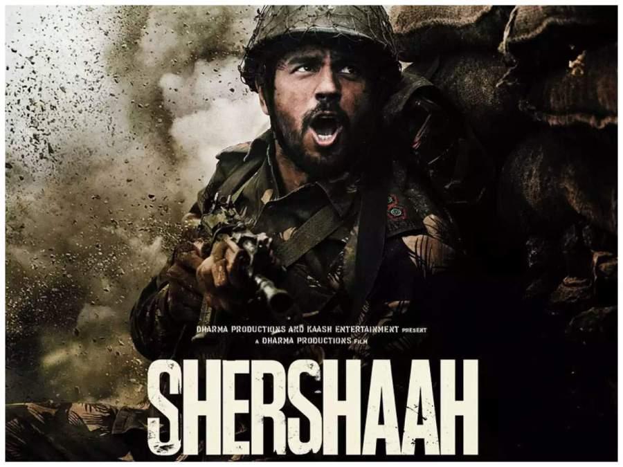 कैप्टन विक्रम बत्रा की कहानी बताएगी 'शेरशाह'