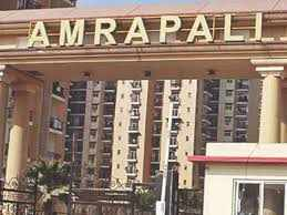Supreme Court on Amrapali Group: The Supreme Court has asked 53 buyers to register within 15 days to pay or cancel the allotment.