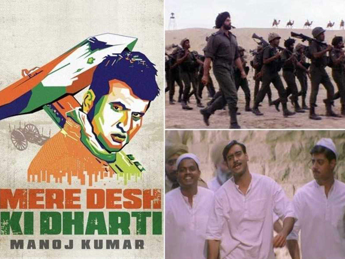 Independence Day song: Listening to these patriotic songs increases love for the country