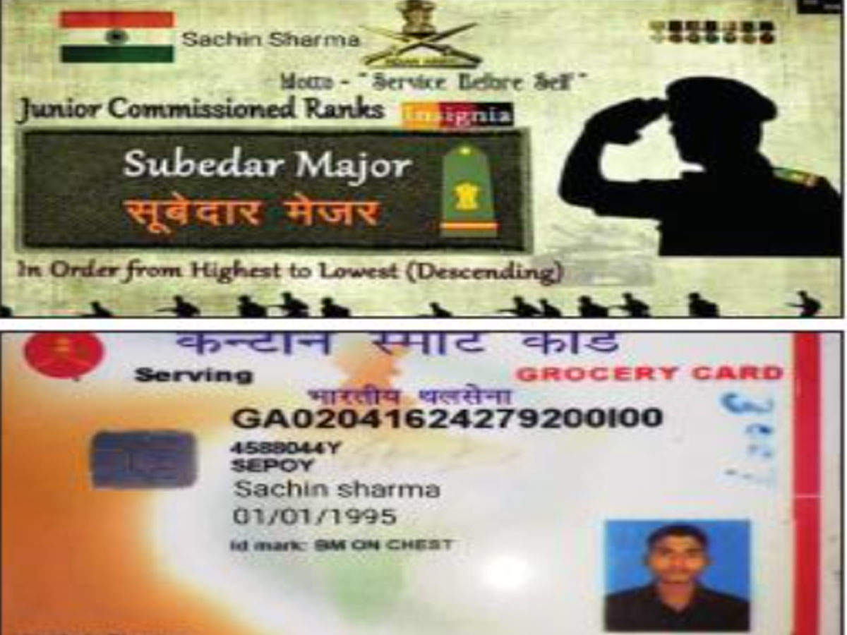 Delhi Crime News: Delhi: A woman cheated online by showing a fake ID in the name of a martyr