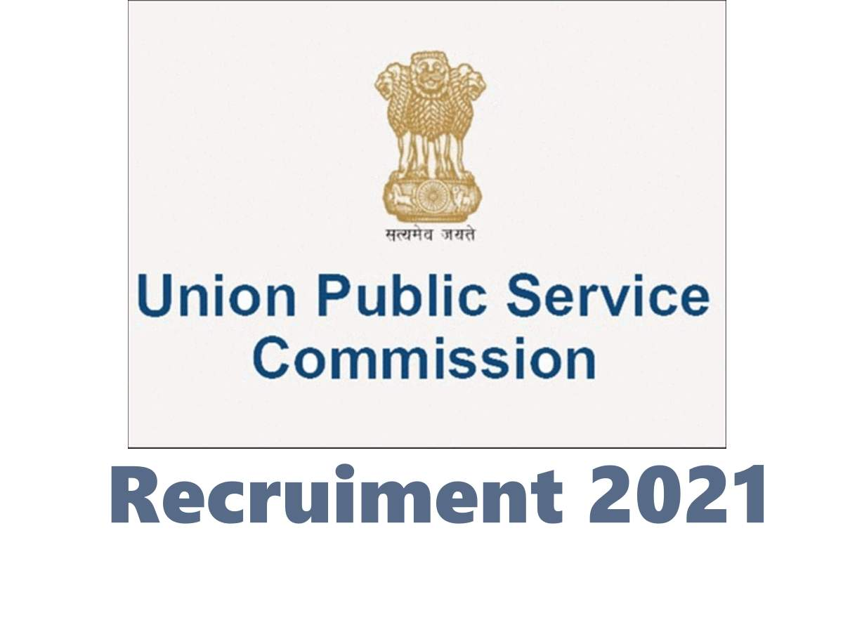7th Pay Commission Jobs: UPSC Jobs 2021: Opportunity to get government jobs for a total of 155 posts, 7th CPC Salary, see details – upsc recruitment 2021 Apply now for a total of 155 posts, check government job details