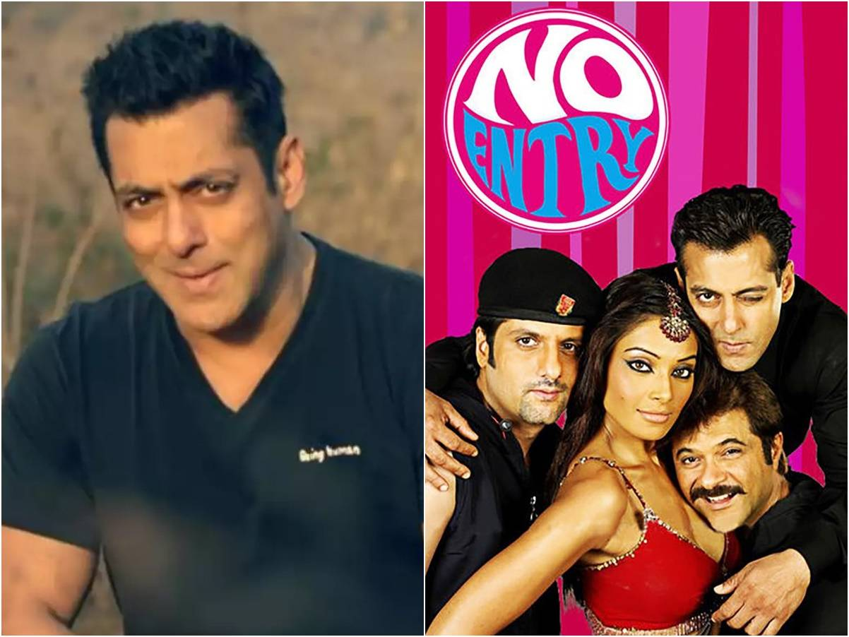 Salman Khan No Entry Sequel: 'Prem Bhai' is coming again!  Salman is gearing up for a sequel to 'No Entry' after 16 years