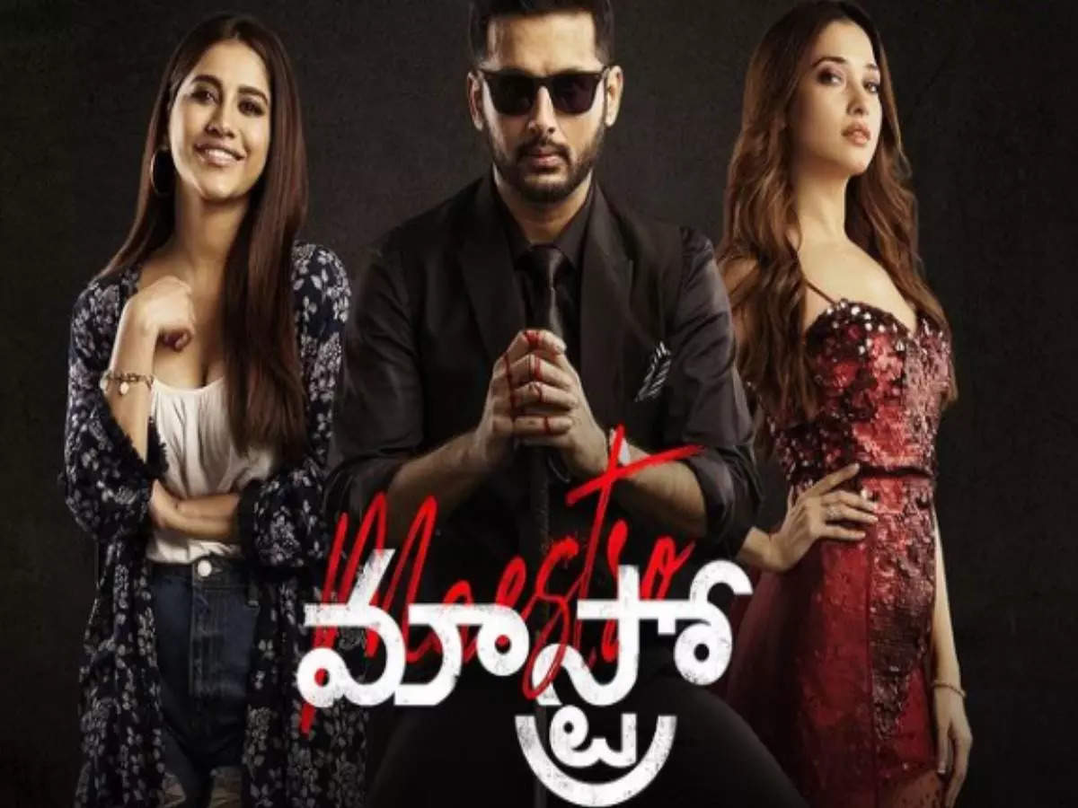 Nitin Maestro: Ayushman Khurana Andhadhun's first Telugu remake of Maestro to be released on OTT