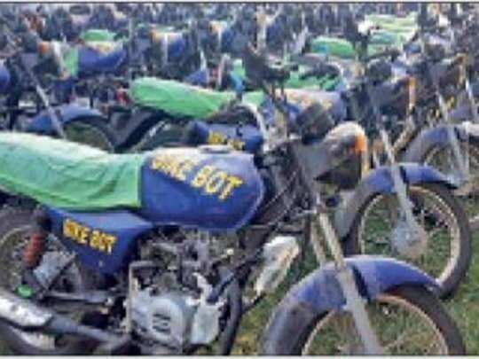 Lucknow News: UP Ka Bike Boat Scam: UP Bike Boat Scam
