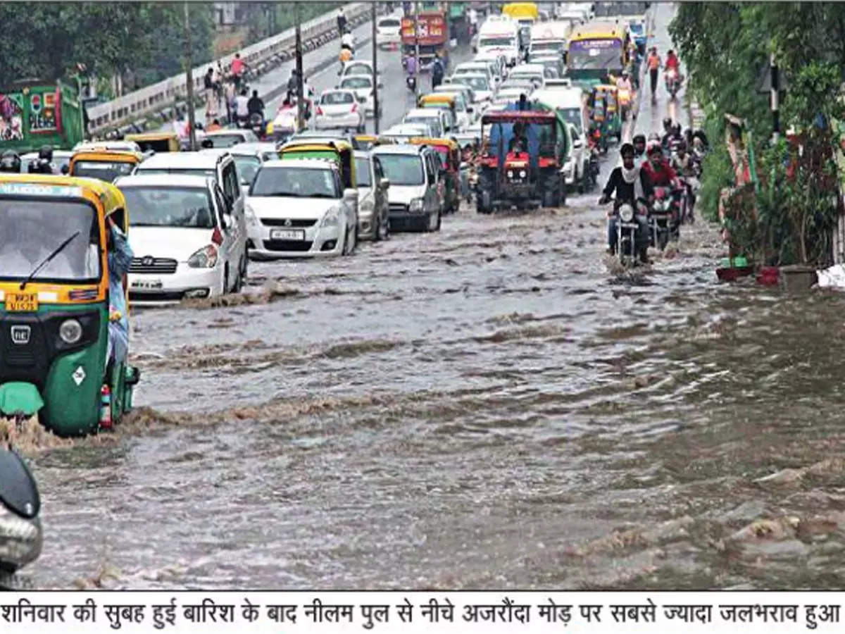 Faridabad Watershed: Faridabad: If we had done a little work, it would not have filled so much water here –