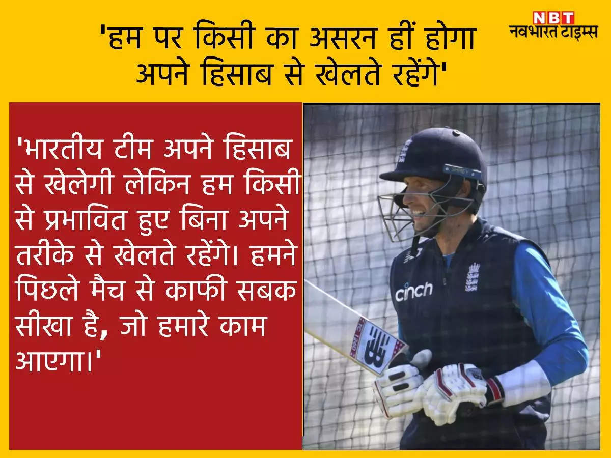 Virat's team will play in its own way but we will not be affected in any way
