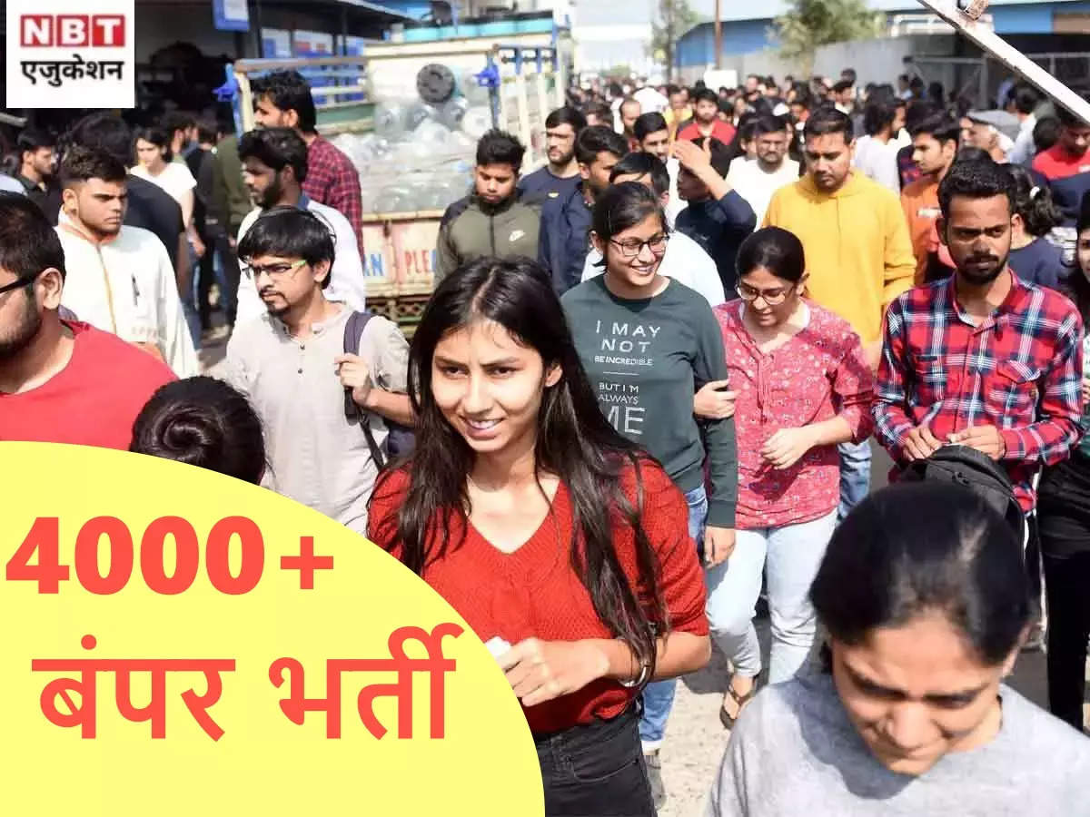 India Post Jobs: GDS Jobs: Learn 4000+ government jobs, salaries and important information to pass 10th in UP