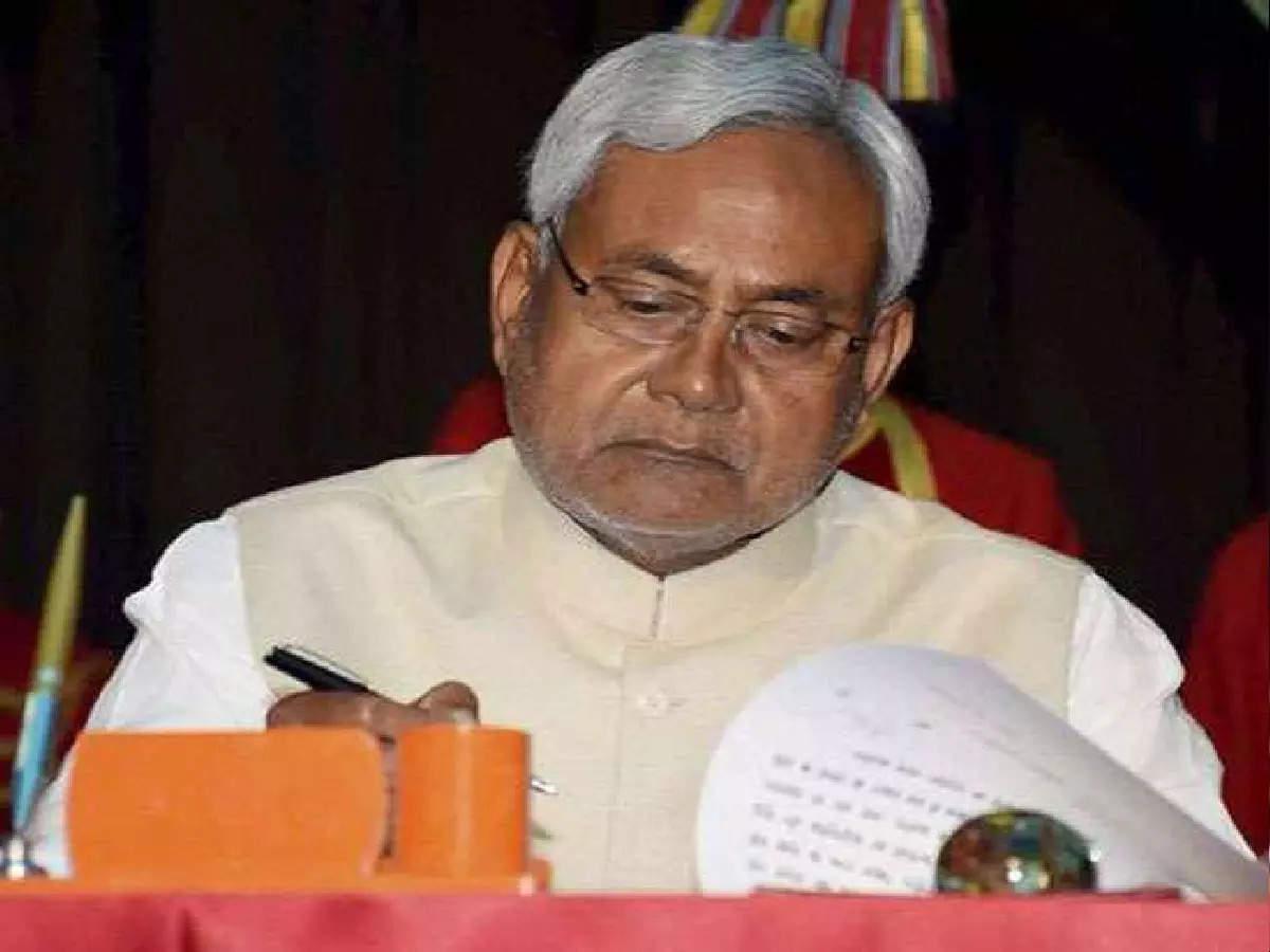 Bihar News: Bihar Government Agri-Industry Development Corporation will get 28 years arrears of salary