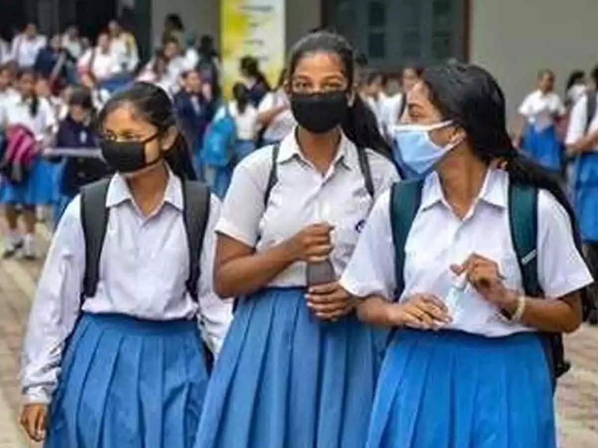 Schools reopened in Delhi from 9th to 12th in 2021: I will open schools in Delhi News: Schools will be reopened in Delhi in two phases, children from 1st to 12th will go to school