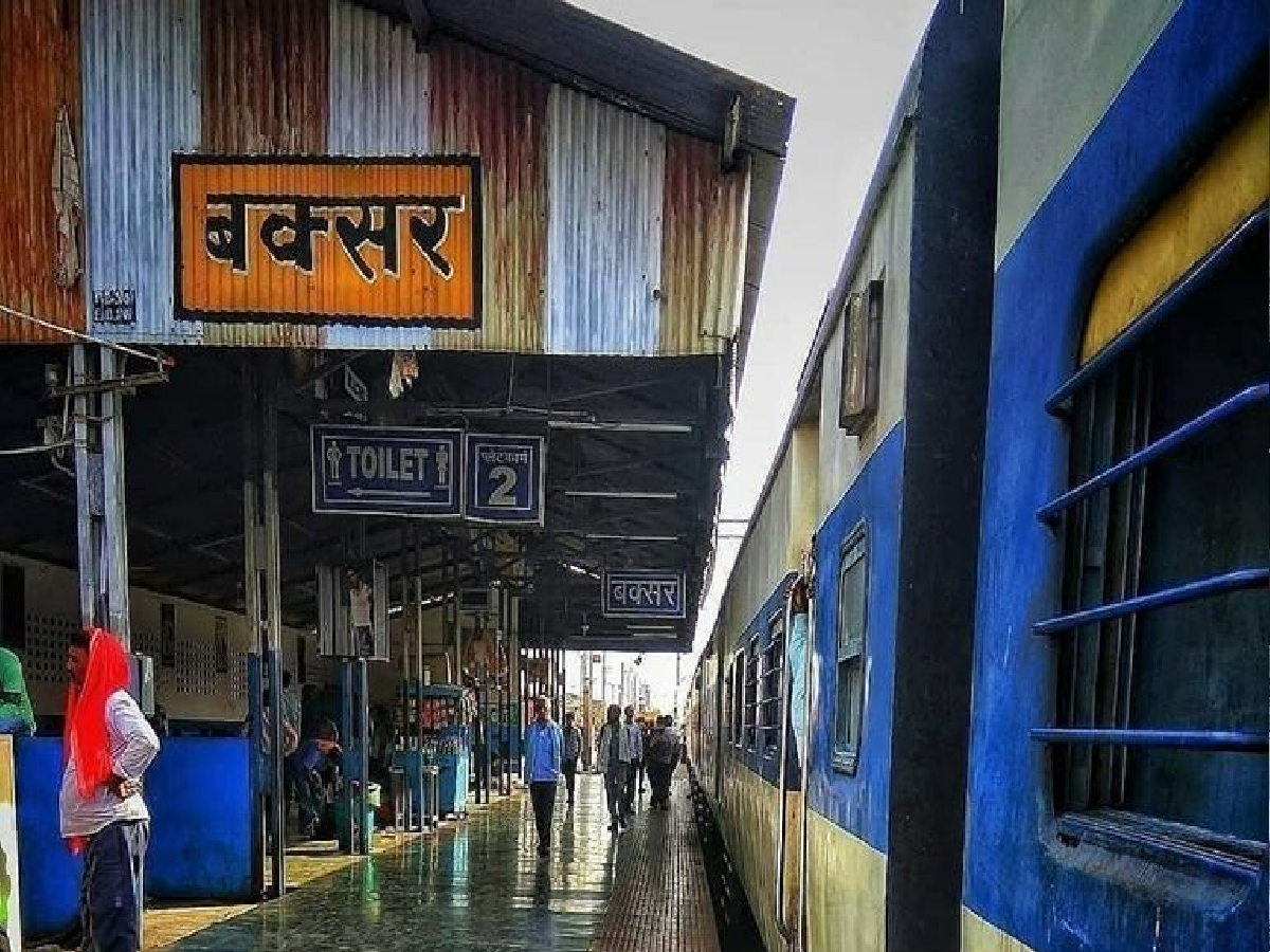 Bihar News: Buxar railway station train went past a person from Samastipur and got down from the train to eat samosa