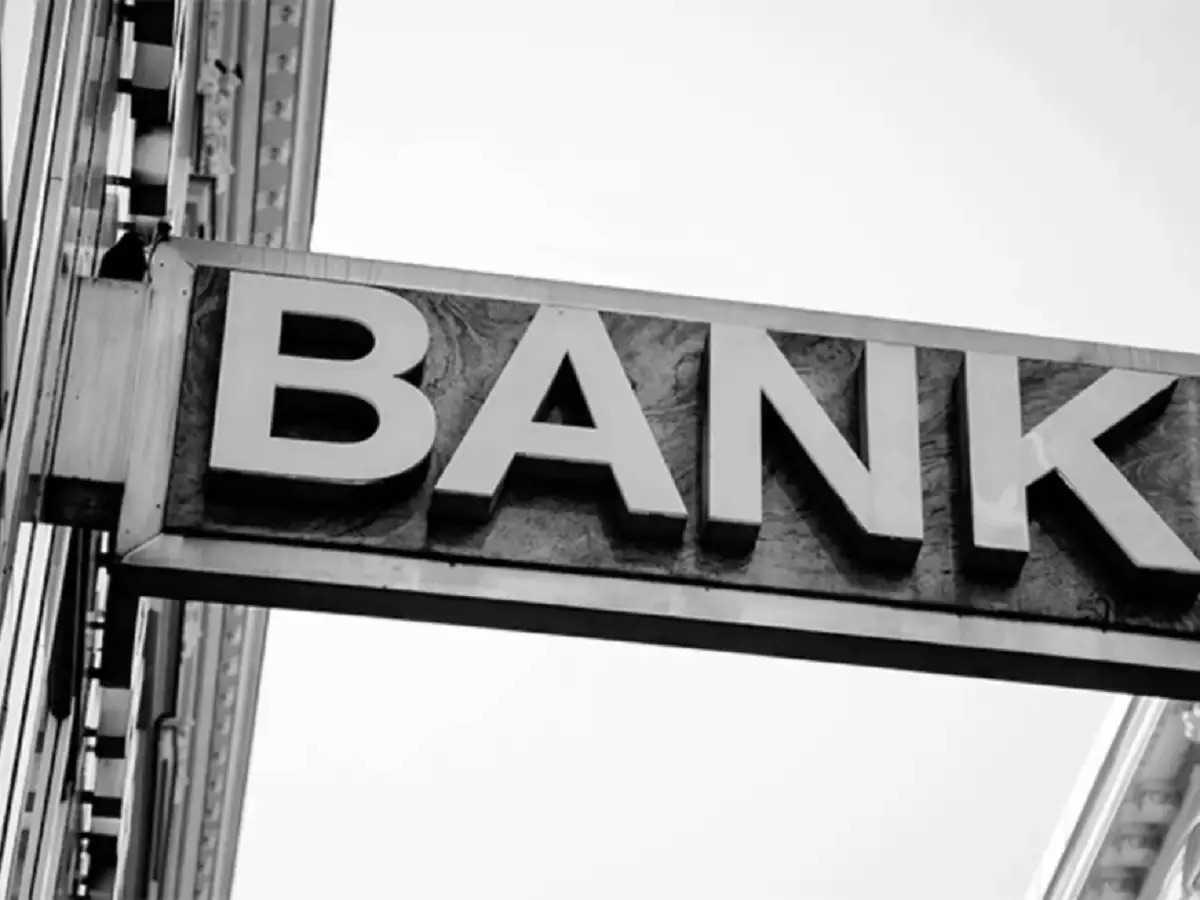 Bank Jobs: Bank Jobs 2021: Bank Job Opportunity, PO Vacancy, Apply Soon – South Indian Bank PO Recruitment 2021, Apply For Bank Job Vacancy