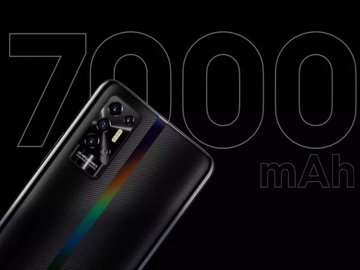 7000mAh battery smartphone under 15000