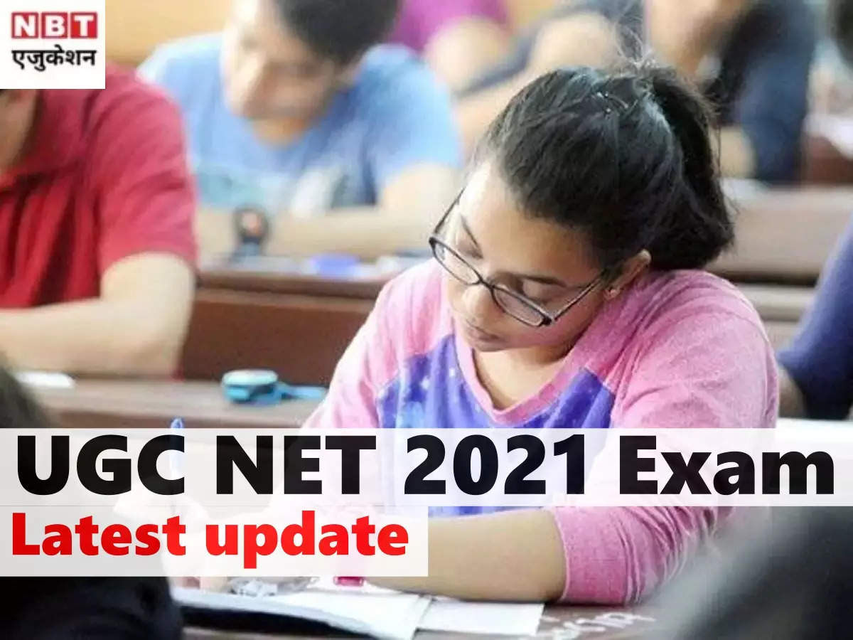 UGC NET 2021: UGC NET 2021 New Exam Date: UGC NET Exam Dates Changed, NTA's New Notice See Here – ugc net 2021 New Exam Date Announced on nta.ac.in