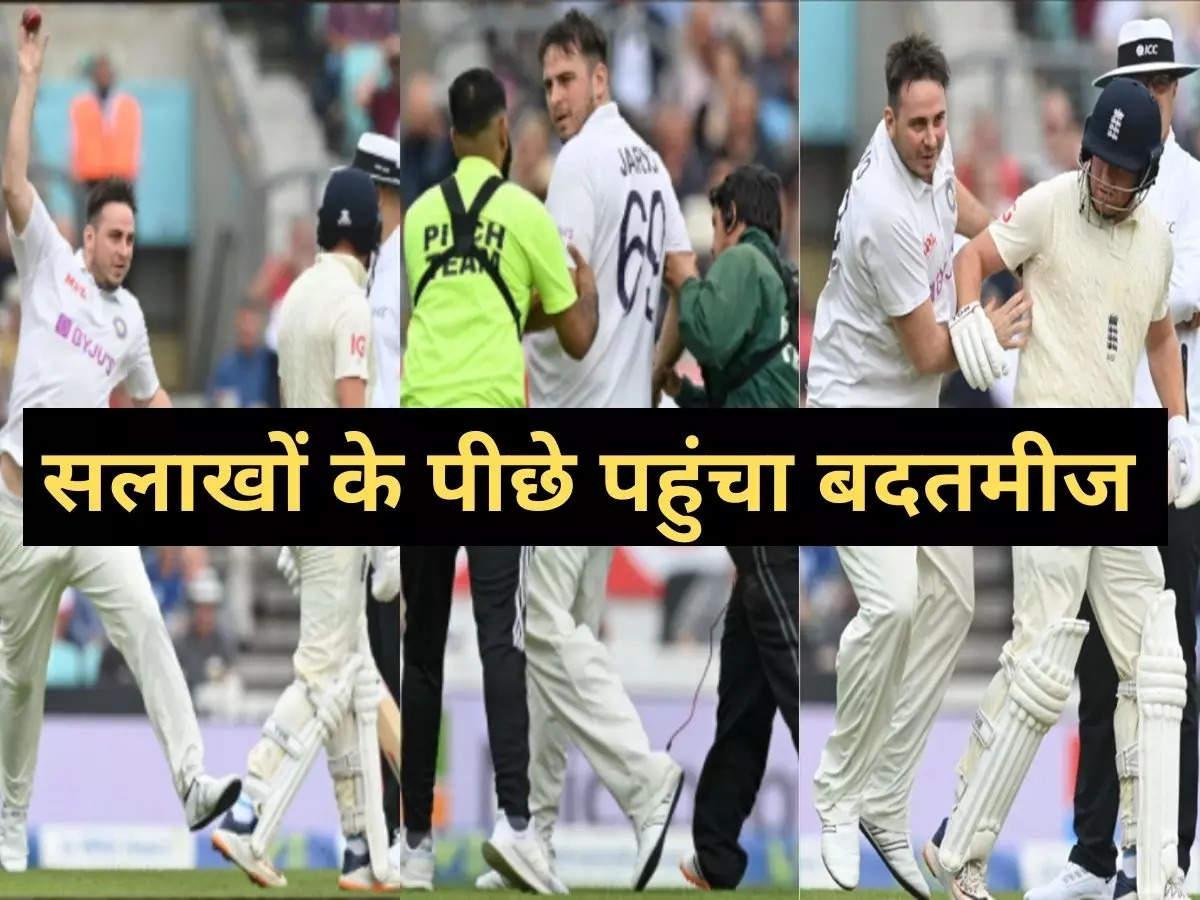 jarvo 69 arrested: jarvo 69 arrested for assault after violating security on second day of England Test against India