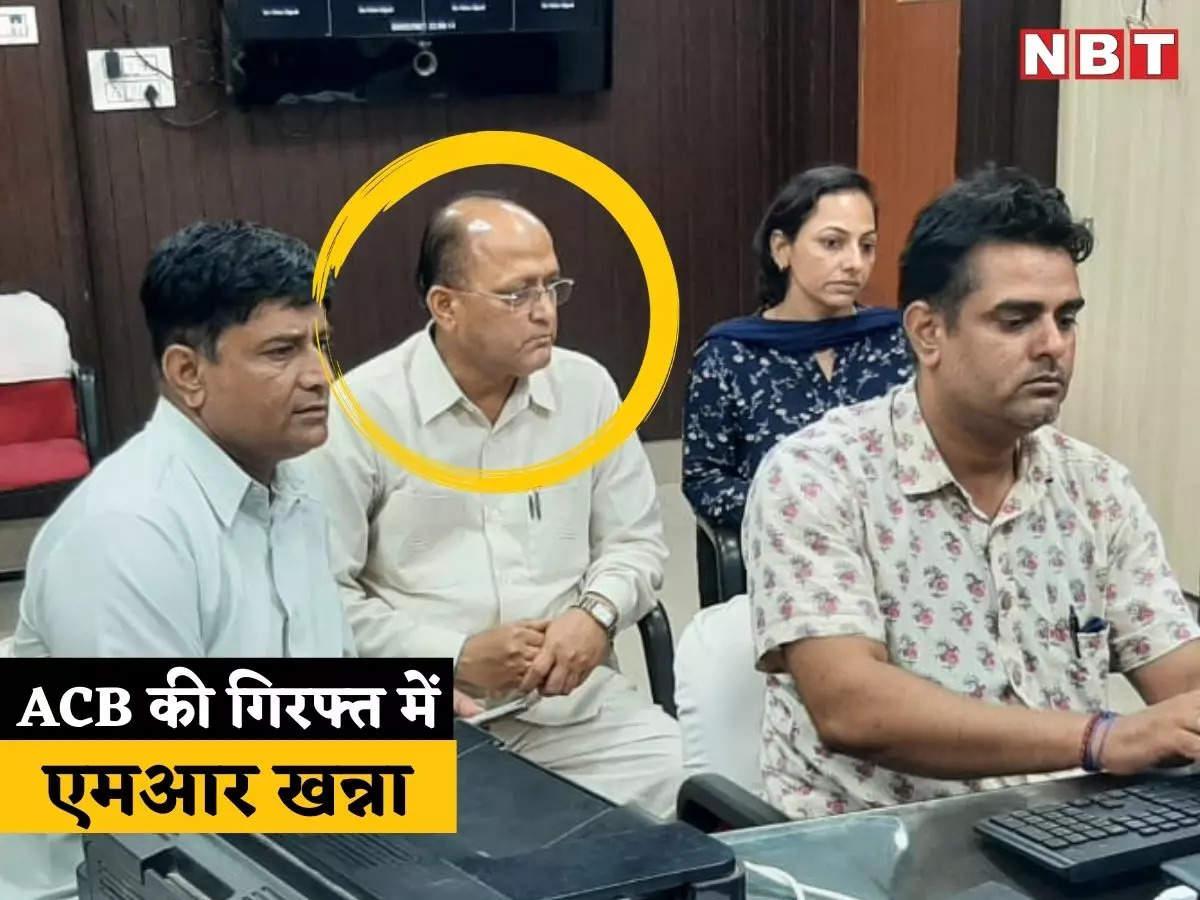 Rajasthan News: ACB arrests MD of Sahakari Bank in Sriganganagar: MD of Sahakari Bank in Sriganganagar arrested in bribery case