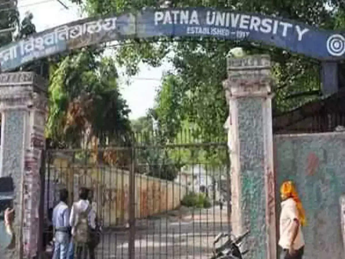 Patna University Admission Update: Get ready for Patna University Admission Key Car Preparation Quality List Will Be Bad Your Process: Prepare for Patna University Admission, Quality List will be announced today
