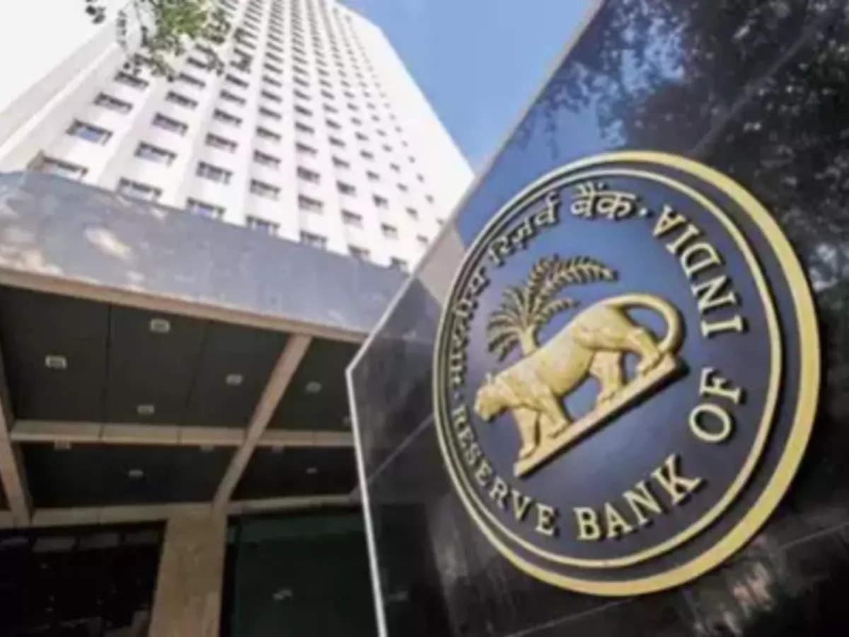RBI Jobs: RBI Recruitment 2021: RBI Recruitment 2021 for BMC Post, Check Bank Job Details