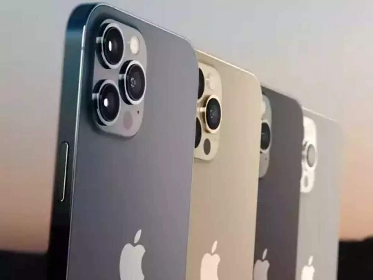 IPhone 13 and iPhone 13 Mini Price Leaked: Secrets Revealed Before Launch!  Price of iPhone 13, iPhone 13 Pro Max and iPhone 13 Mini leaked