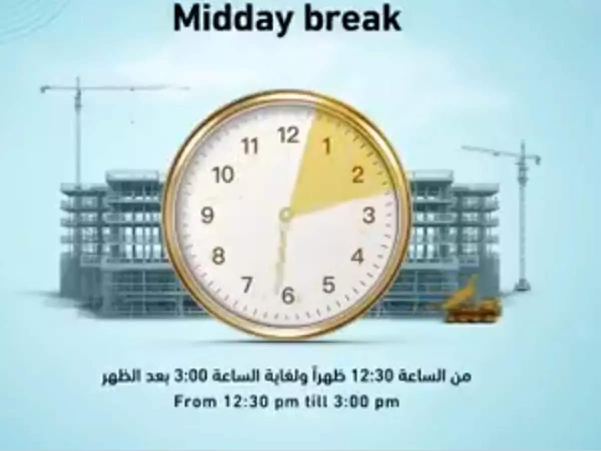 UAE Midday Break Rules: UAE Workers End Noon Break Rules: UAE Break Rules End in Mid-Day