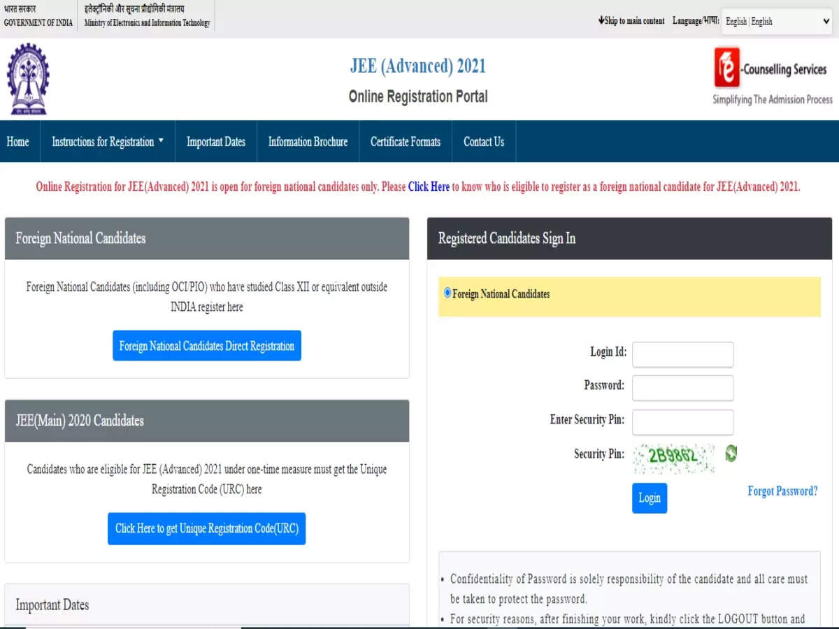 jeeadv.ac.in: JEE Advanced 2021: How to register and apply for JEE Advanced, see Fee and Exam Sample – jee Advanced 2021 Registration, Fees, Exam Date and Times, Sample, How to Apply
