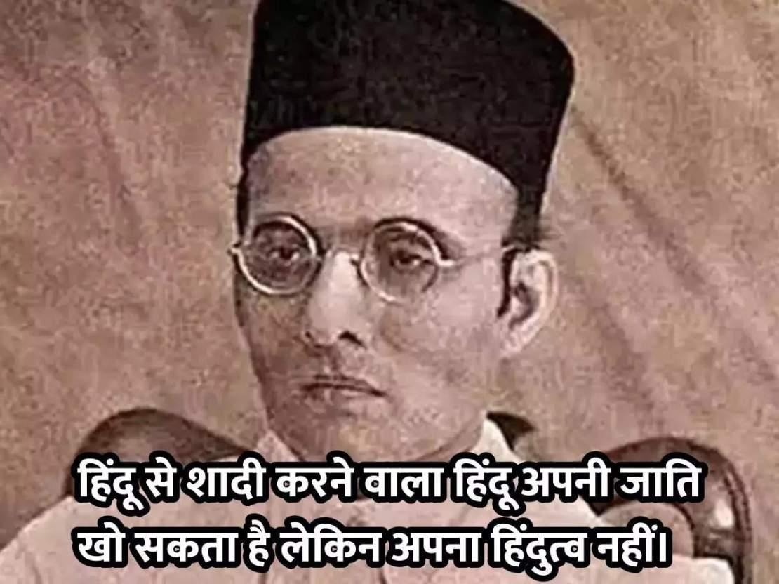 हिंदू धर्म सम्पूर्ण इतिहास है...