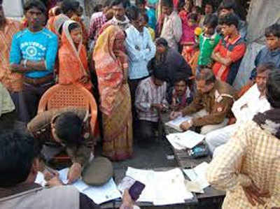 bangladeshi coming to up by making false identity card from barpeta district of assam