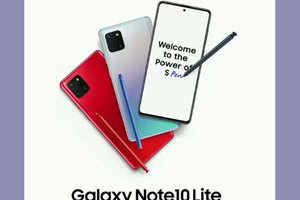 Samsung Galaxy Note 10 lite: Samsung Galaxy Note 10 Lite will be launched today, know what may be the price – samsung galaxy note 10 lite all set to launch in india today