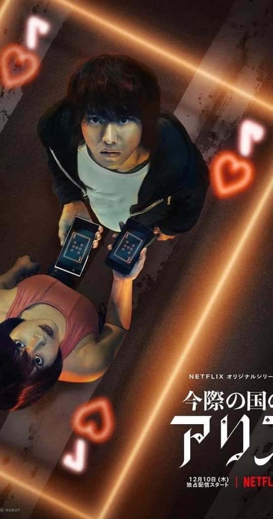 Alice in Borderland Season 1 Episode 1 – 8 (Japanese)   Mp4 Download