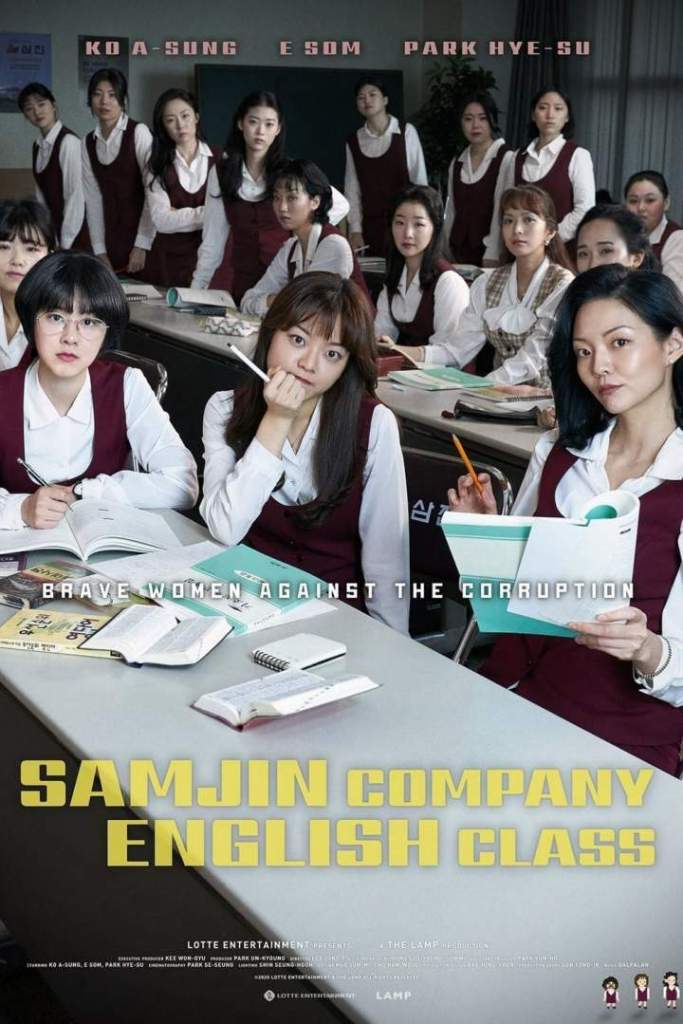 Movie: Samjin Company English Class (2020) Korean   Mp4 Download