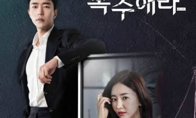 The Goddess of Revenge Season 1 Episode 1 – 15 (Korean Drama)
